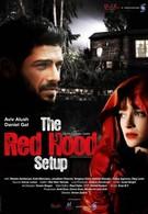 Красная шапочка (2014)