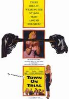 Суд над городом (1957)