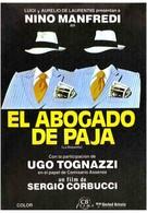 Гонорар за предательство (1978)