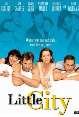 Постер фильма Любовники (1997)