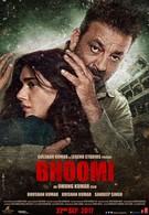 Бхуми (2017)