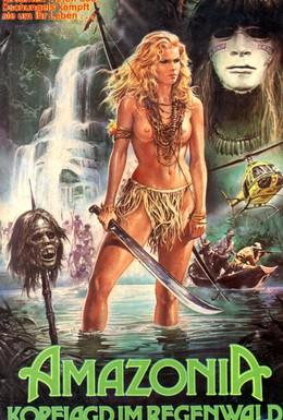 Постер фильма Амазония (1985)