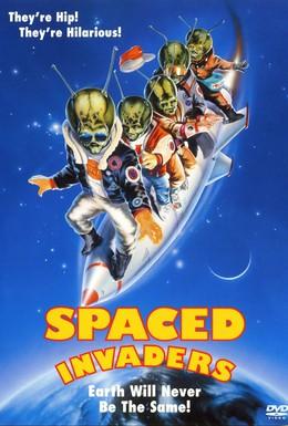 Постер фильма Завоеватели из космоса (1990)