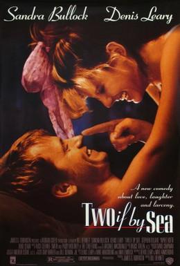 Постер фильма Украденные сердца (1996)
