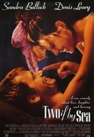 Украденные сердца (1996)