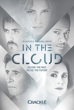 Постер фильма В облаке (2018)