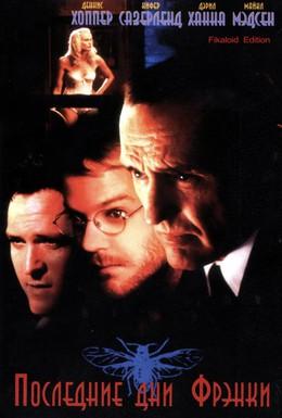 Постер фильма Последние дни Френки по прозвищу Муха (1996)