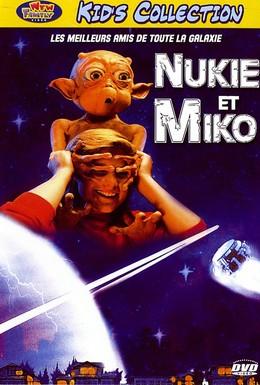 Постер фильма Ньюки (1987)