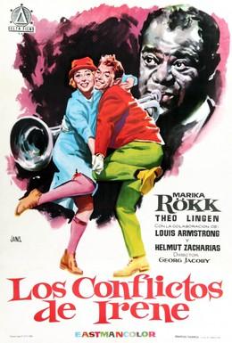 Постер фильма Ночь перед премьерой (1959)