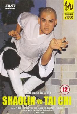 Постер фильма Шаолинь против Тай-чи (1982)