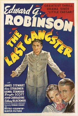 Постер фильма Последний гангстер (1937)