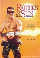 Всадники солнца (1992)