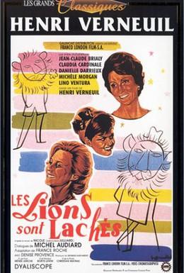 Постер фильма Львы на свободе (1961)