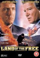 Свободная страна (1998)