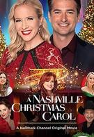 Рождественская песнь в стиле кантри (2020)
