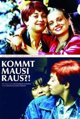 Постер фильма Когда Маузи выйдет?! (1995)