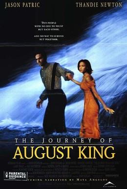 Постер фильма Путешествие Августа Кинга (1995)