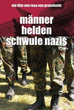Постер фильма Мужчины, герои, голубые нацисты (2005)