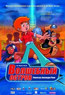 Волшебный остров (2002)