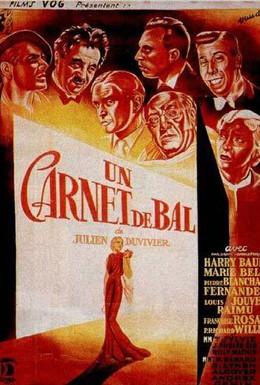 Постер фильма Бальная записная книжка (1937)