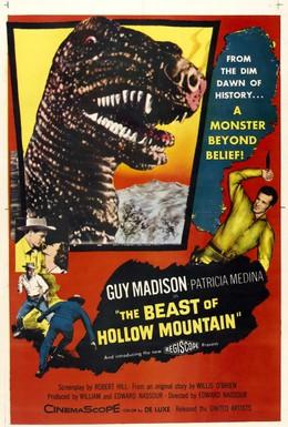 Постер фильма Чудовище пещерной горы (1956)