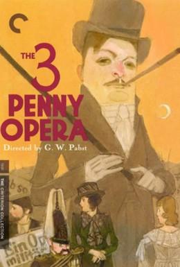Постер фильма Трехгрошовая опера (1931)
