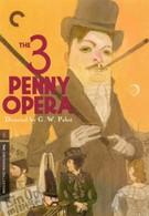Трехгрошовая опера (1931)
