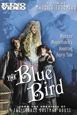 Постер фильма Синяя птица (1918)