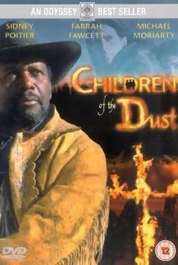 Постер фильма Дети праха (1995)