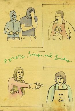 Постер фильма Любовники, вруны и психи (2006)