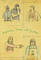 Любовники, вруны и психи (2006)