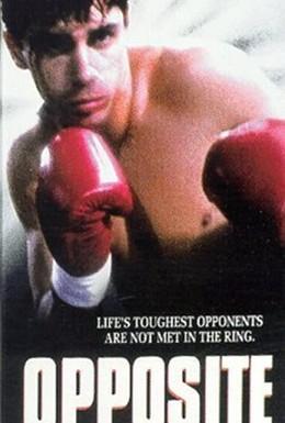 Постер фильма В разных углах (1997)