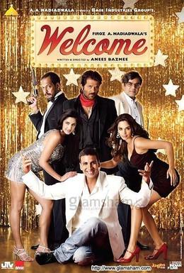 Постер фильма Добро пожаловать (2007)