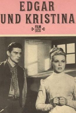 Постер фильма Эдгар и Кристина (1966)