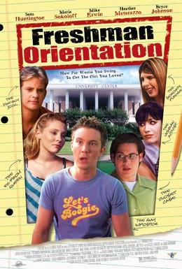 Постер фильма Уроки ориентации (2004)