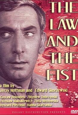 Постер фильма Закон и кулак (1964)