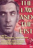 Закон и кулак (1964)