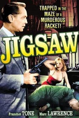 Постер фильма Мозаика (1949)