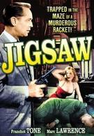 Мозаика (1949)