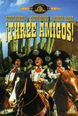 Постер фильма Три друга (1988)