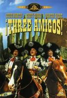 Три друга (1988)