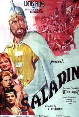 Постер фильма Победитель Салладин (1963)