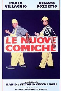 Постер фильма Комики 3 (1994)