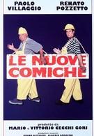 Комики 3 (1994)