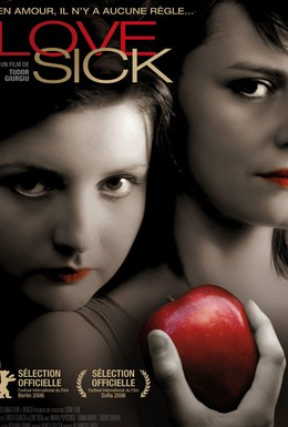 Постер фильма Болезнь любви (2006)