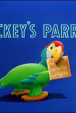 Постер фильма Попугай Микки (1938)