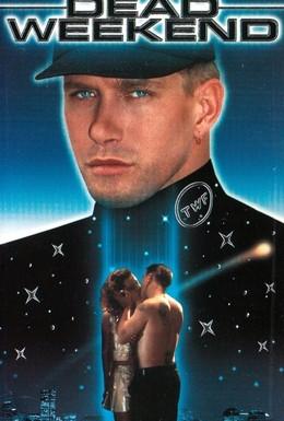 Постер фильма Смертельный уик-энд (1995)