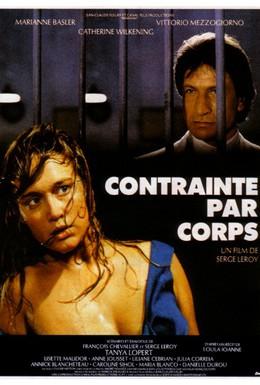 Постер фильма Под принуждением (1988)