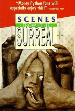 Постер фильма Мужские игры (1989)