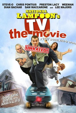 Постер фильма Тупицы (2006)
